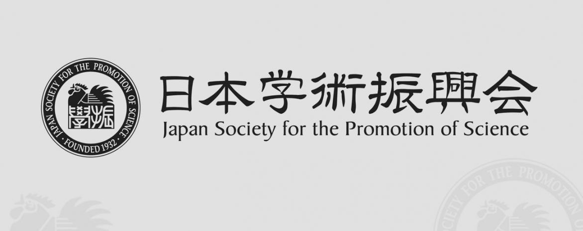 Visuel de la Japan Society for the Promotion of Science