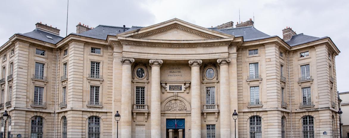 Façade du centre Panthéon, 2016.