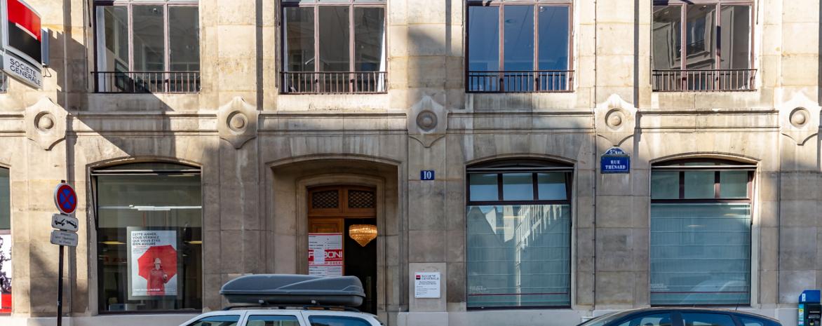 centre-thenard-facade-universite-paris2-pantheon-assas