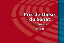 Visuel du prix du Sénat 2018