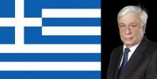 president_grec_dhc2016